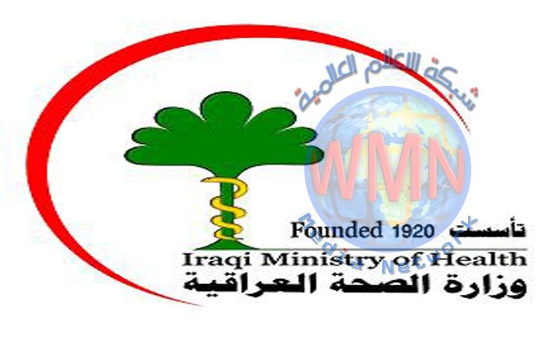 وزارة الصحة تعلن عن تسجيل (٦٣) اصابة جديدة بفيروس كورونا في العراق