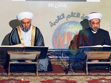 الشيخ الملا: المحفل القرآني رسالة تأكيد على عدم نسيان القادة الشهداء