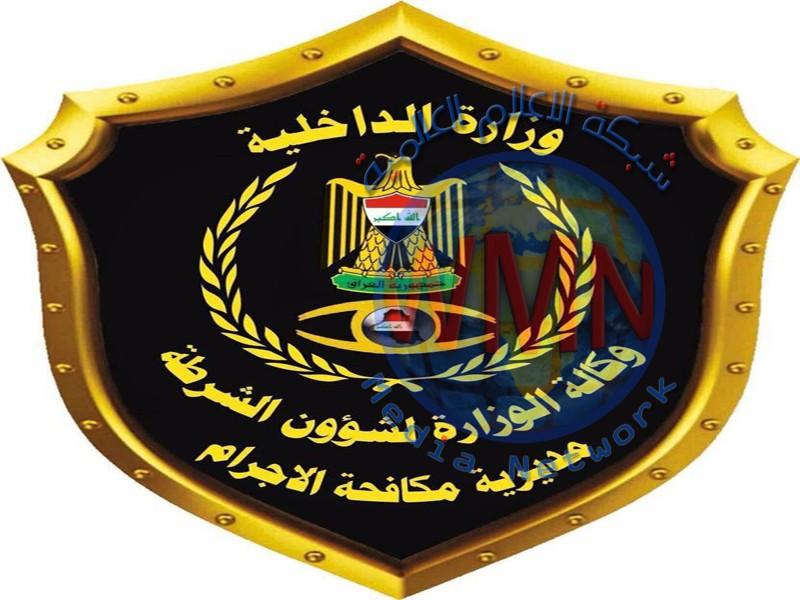 إجرام بغداد تعلن اعتقال متهمين اثنين بالسرقة في مناطق عدة