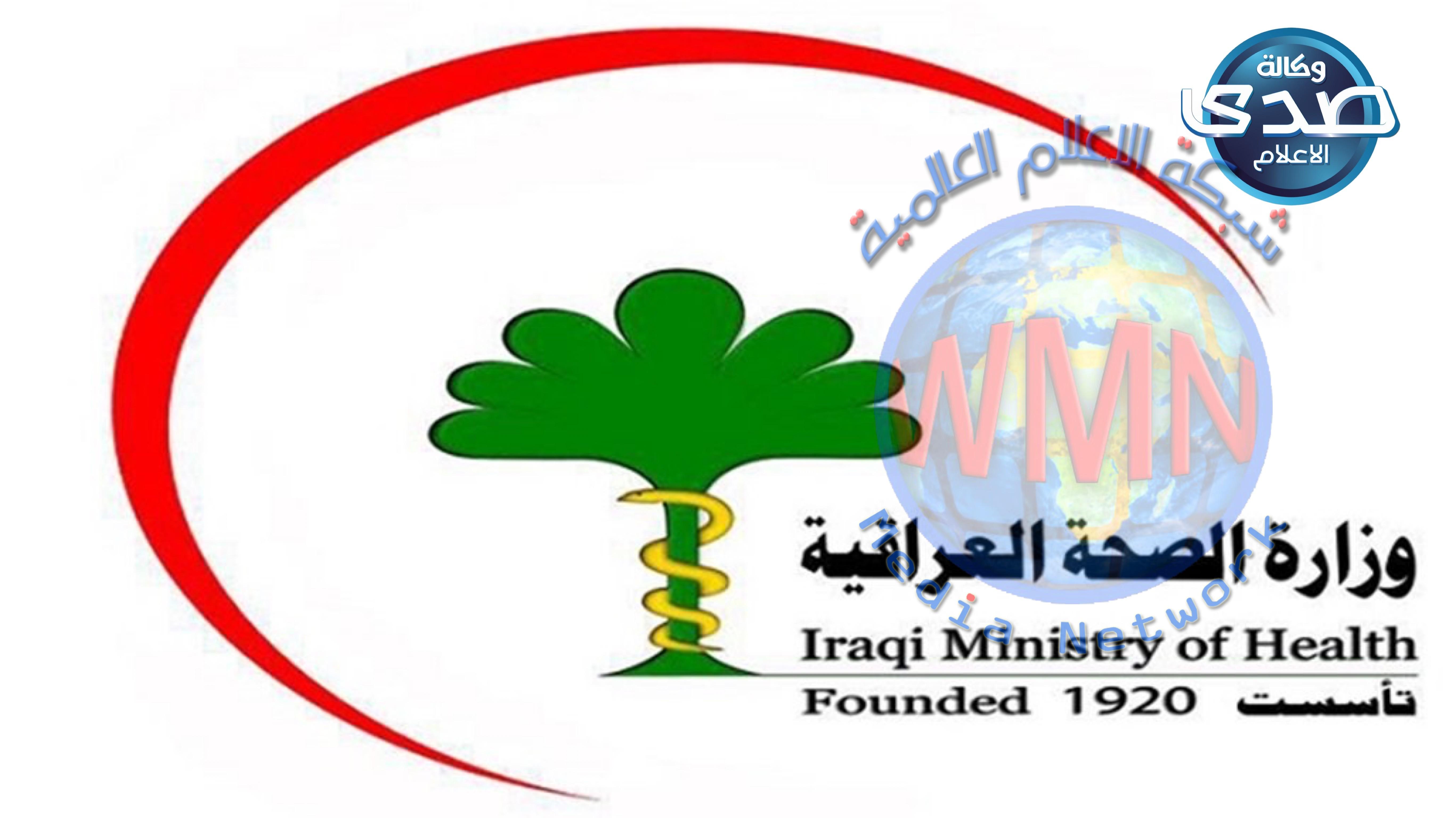 وزارة الصحة تعلن عن تسجيل ٧٧ اصابة جديدة بفيروس كورونا في العراق