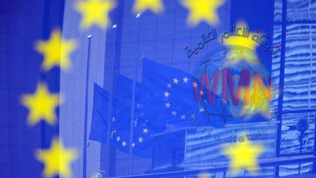 الاتحاد الأوروبي يعلن تخطيه ذروة انتشار كورونا