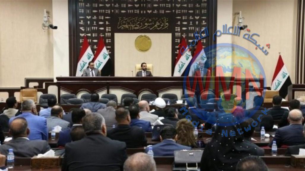 بدء توافد اعضاء البرلمان استعداداً لعقد جلسة منح الثقة للكابينة الوزارية