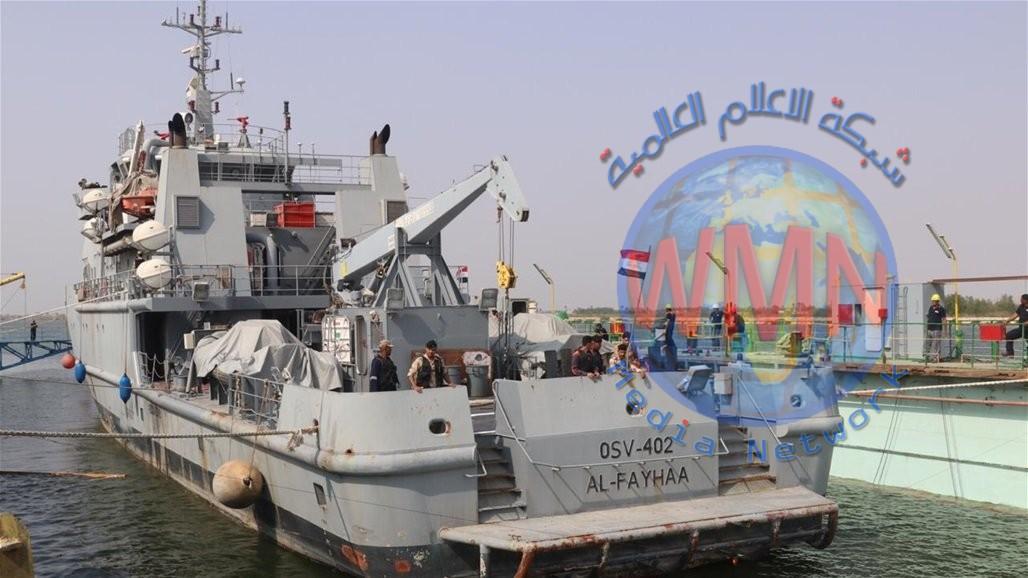 غرق سفينة عراقية في مدخل ميناء ام قصر