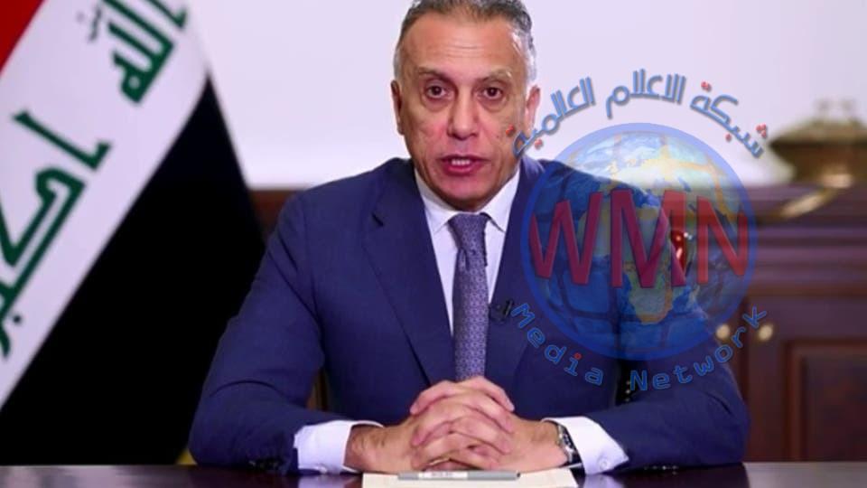رئيس الوزراء مصطفئ الكاظمي: رواتب المتقاعدين ستُدفع والحكومة بخدمتهم