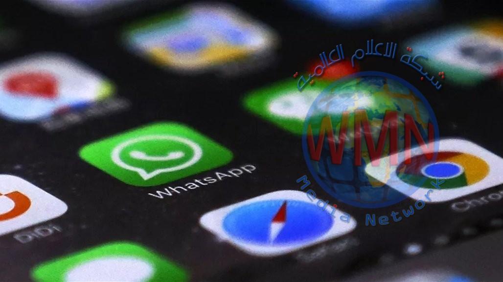 """تطبيق """"خبيث"""" يستهدف هواتف أندرويد لسرقة الحسابات المصرفية"""