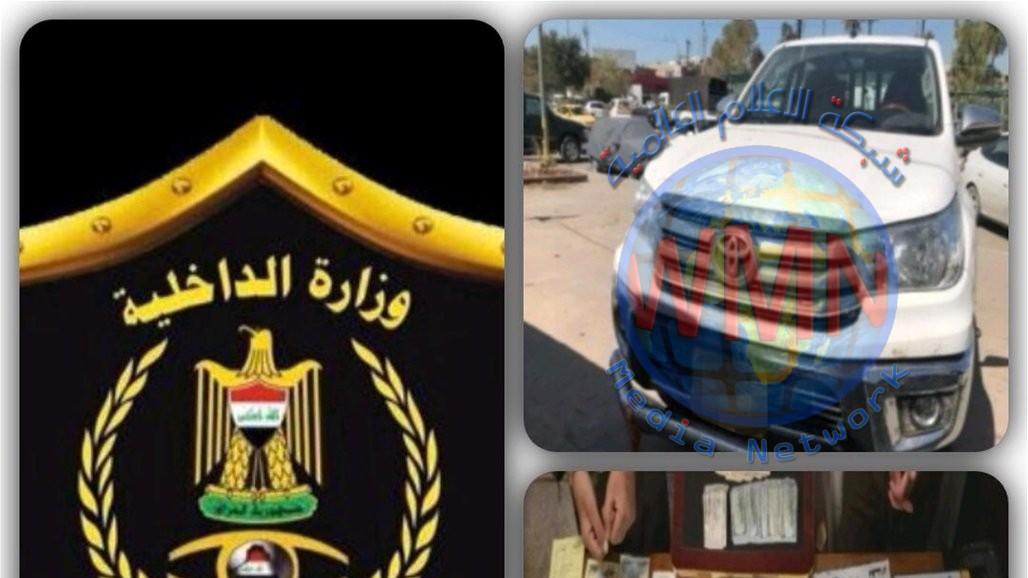 إجرام بغداد تلقي القبض على عصابة لسرقة العجلات وتزوير اللوحات