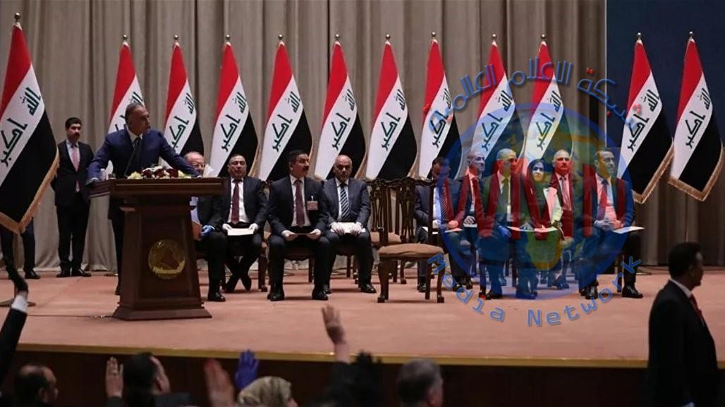 بالوثائق.. الكاظمي يكلف هؤلاء الوزراء بادارة الخارجية والثقافة والهجرة والعدل والتجارة والنفط