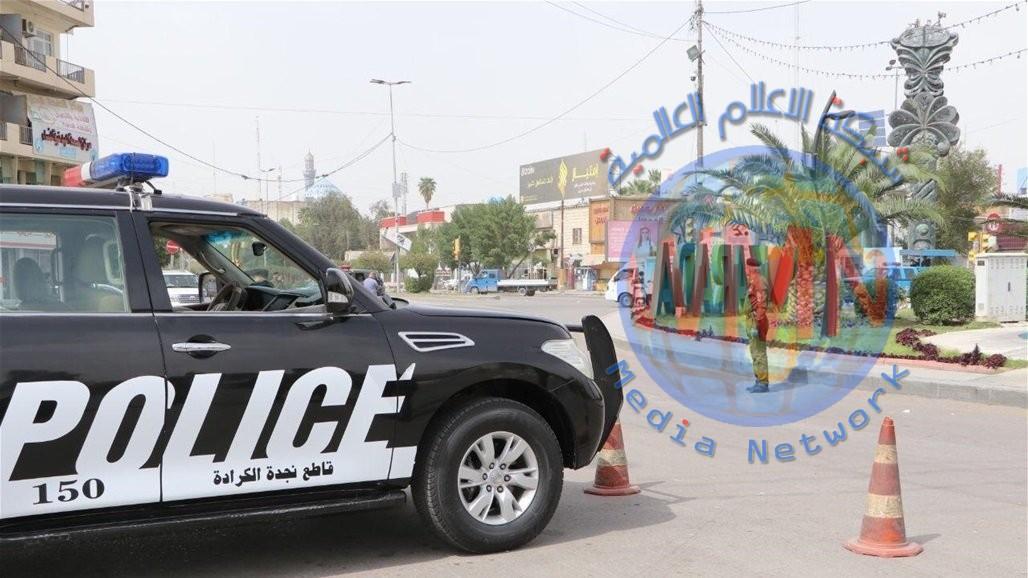 خلال الـ24 ساعة الماضية.. اعتقال 281 شخصا في بغداد