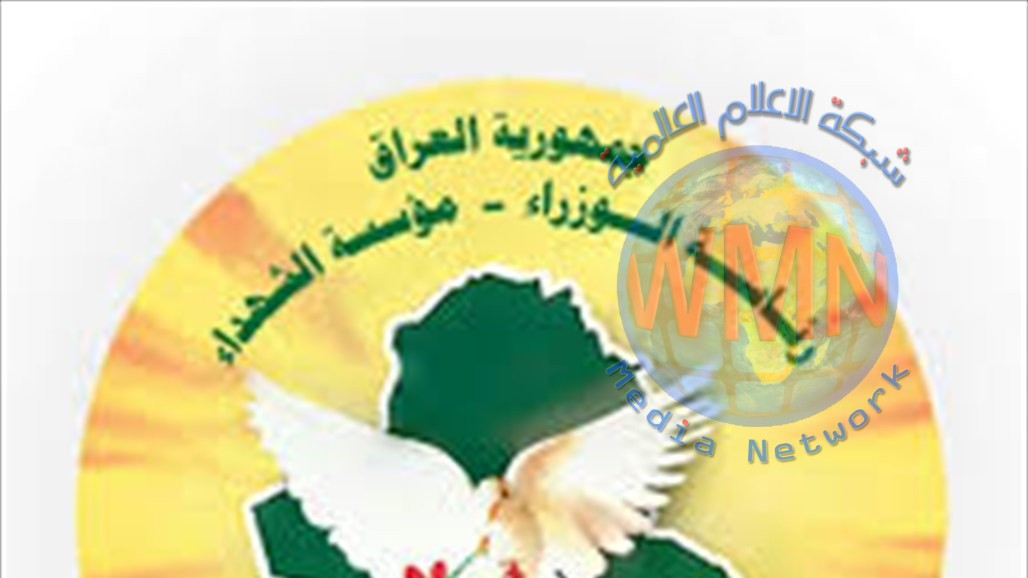 مؤسسة الشهداء تدعو الخارجية إلى استدعاء ممثل الاتحاد الأوروبي وتسليمه مذكرة احتجاج