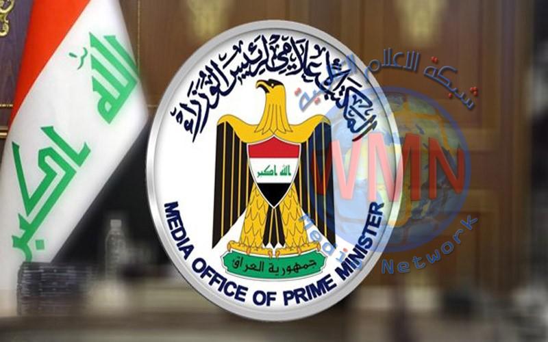 مكتب رئيس الوزراء ينفي عقد جلسة للحكومة الجديدة