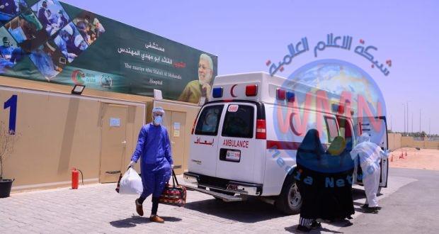 """مستشفى """"الشهيد المهندس"""" في كربلاء تسجل 75 حالة شفاء من كورونا"""