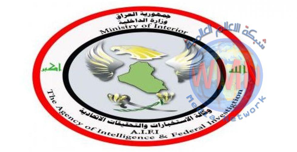 وكالة الاستخبارات: القبض على 14 إرهابياً في كركوك وسامراء