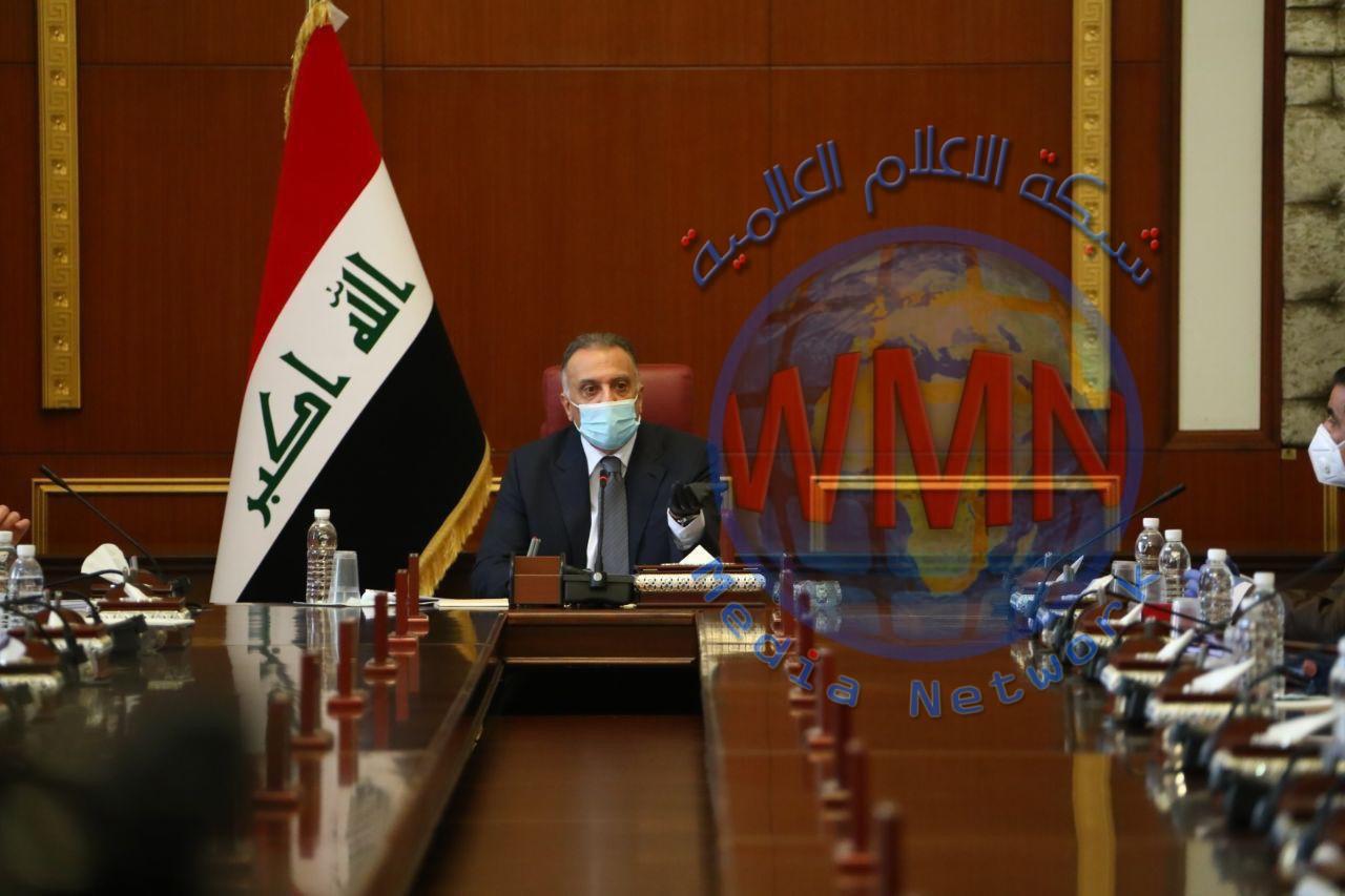رئيس الوزراء مصطفئ الكاظمي: نحن أمام مرحلة تحدٍ حقيقي