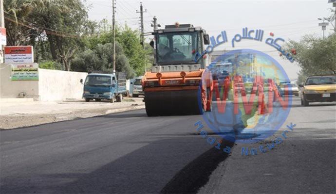 امانة بغداد : اكساء اكثر من 3 ملايين متر مربع