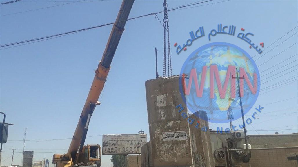 أمانة بغداد: رفع الكتل الكونكريتية عن موقع شرق العاصمة