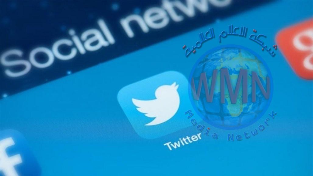 """""""تويتر"""" تُطلق تقنية """"فليتس"""" الجديدة لنشر القصص!"""