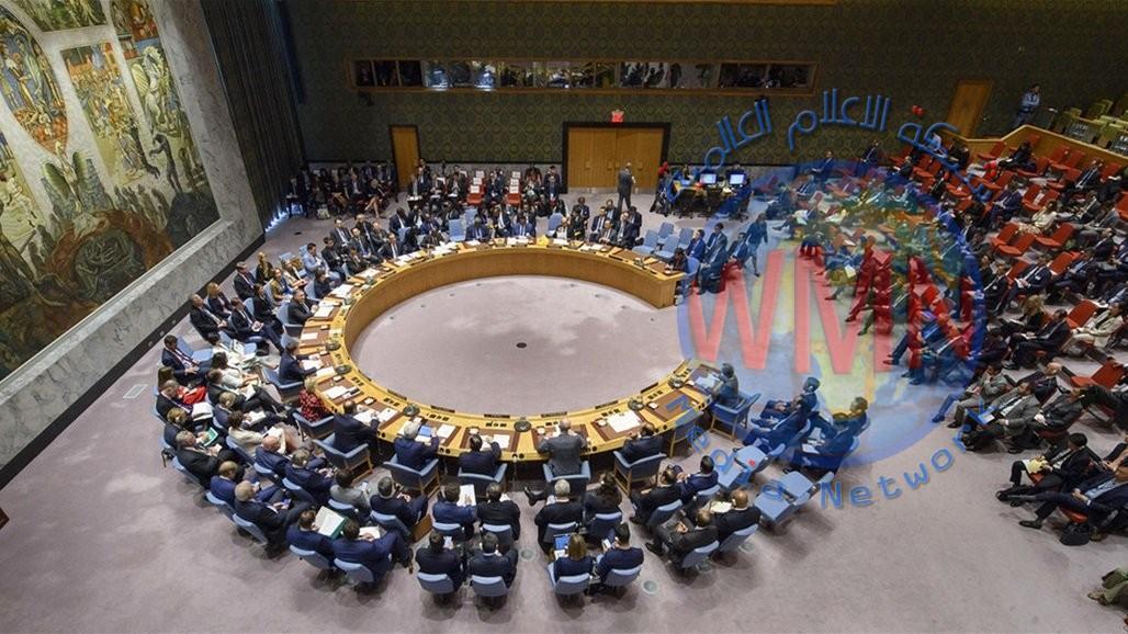 مجلس الأمن يعقد جلسة اليوم بشأن سد النهضة