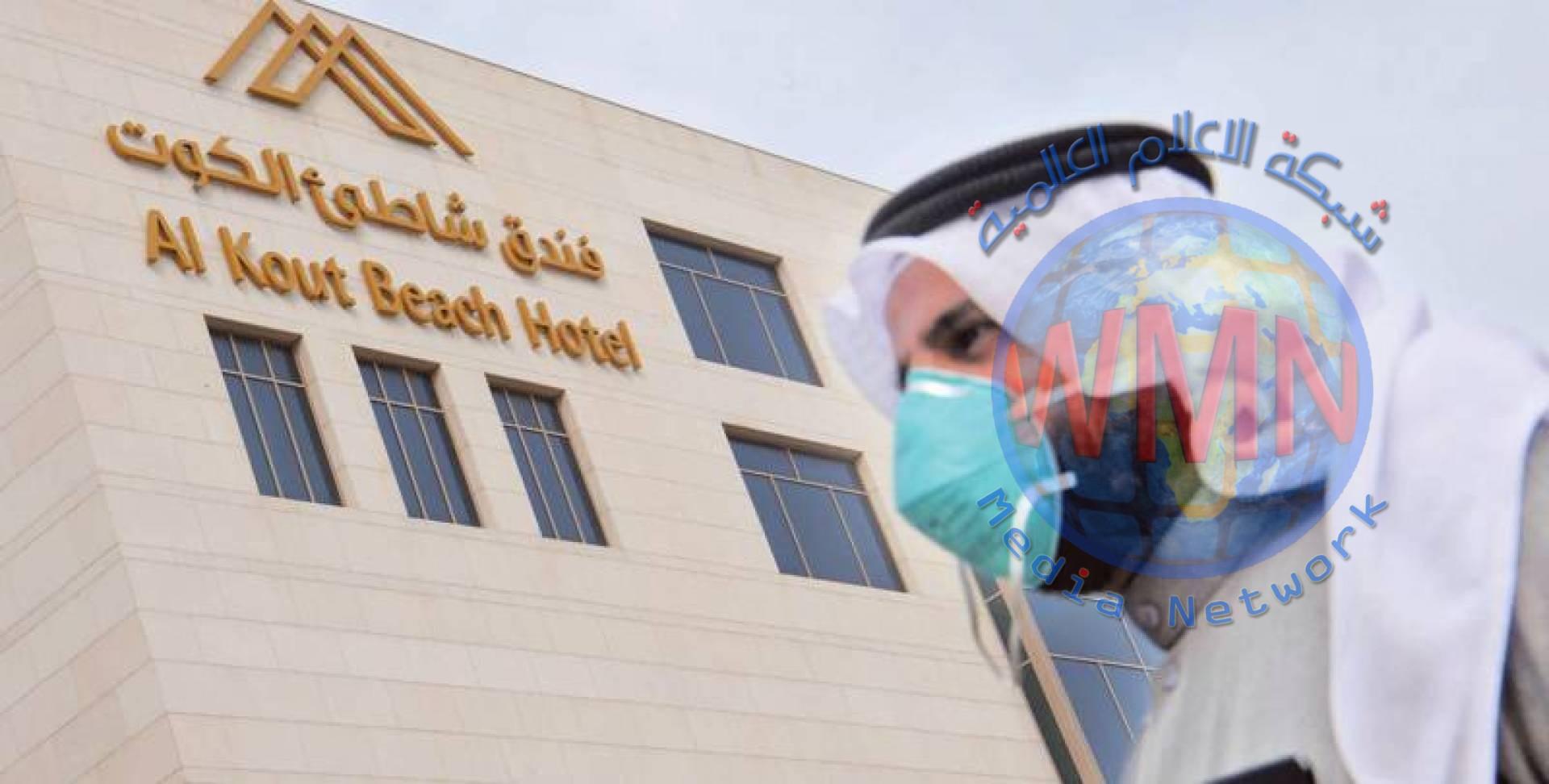 الكويت تسجل أكثر من 700 إصابة جديدة بكورونا