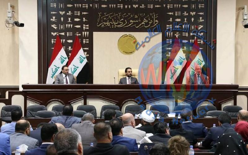 الفتلاوي يوضح المناقشات التي سيجريها البرلمان خلال جلسة اليوم