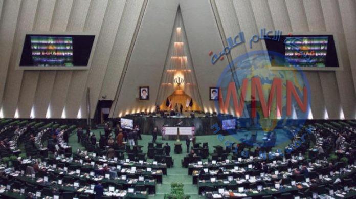 البرلمان الإيراني: لن نسمح للوكالة الدولية فعل ما تريد داخل البلاد دون قيود