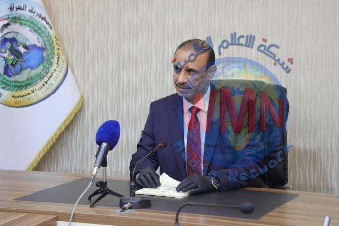 وزارة العمل تعلن قرب إطلاق الدفعة الرابعة لرواتب شبكة الحماية
