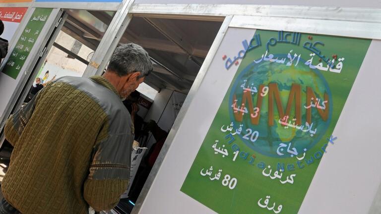 مصر.. ارتفاع معدلات التضخم