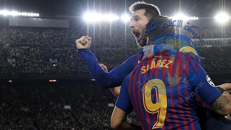 سواريز ينضم إلى ميسي في قائمة عظماء برشلونة الثلاثة