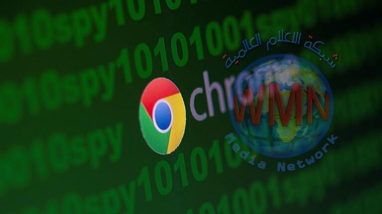 """اتهام """"غوغل"""" بمراقبة مستخدمي تطبيقاتها حتى في """"وضعية التخفي"""""""