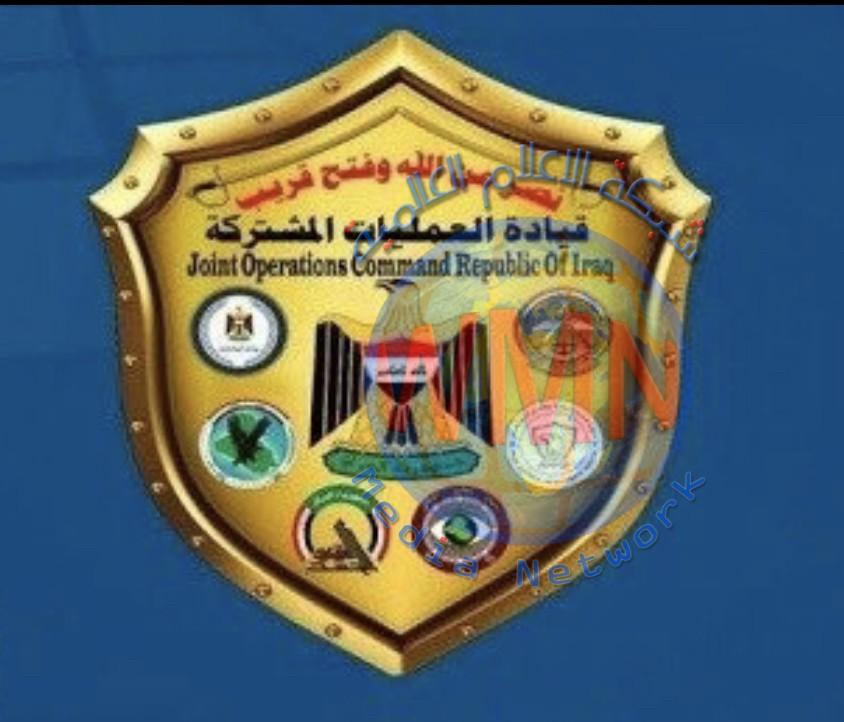 العمليات المشتركة: ملحمة تحرير الموصل كانت بوابة النصر العسكري الكامل على الارهاب