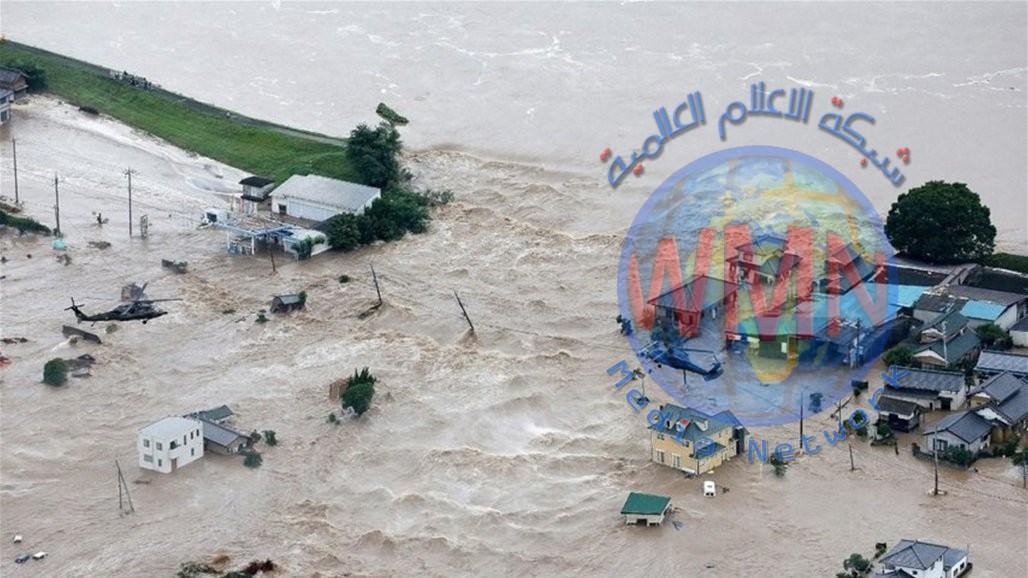 في اليابان.. الفيضانات والانهيارات الأرضية تودي بحياة نحو 60 شخصاً