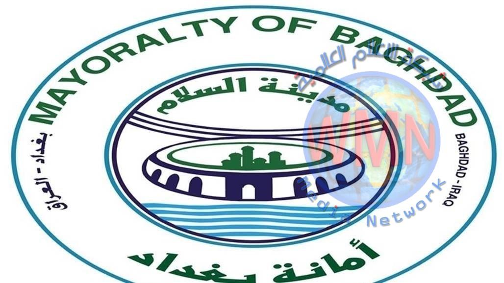 امانة بغداد: تعفير 4 شوارع في الباوية