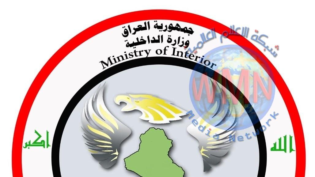 """القبض على 10 """"إرهابيين"""" في صلاح الدين"""