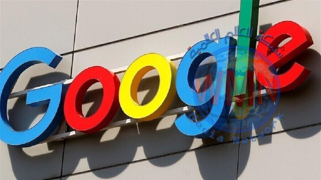 تقرير: غوغل تبقي موظفيها يعملون من المنزل حتى صيف 2021