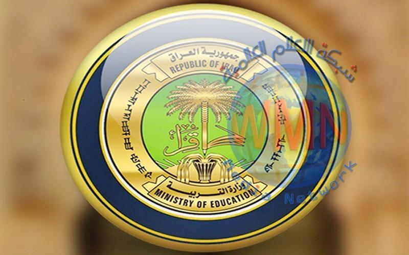 وزارة التربية تحدد موعد إعلان نتائج الامتحانات التمهيدية