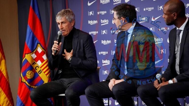 رئيس برشلونة يعلن إقالة سيتين ووسائل إعلام تكشف هوية المدرب الجديد