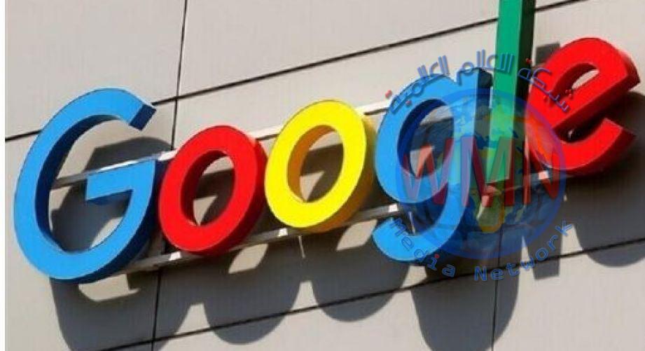 غوغل تجعل متصفح Chrome أكثر أمانا