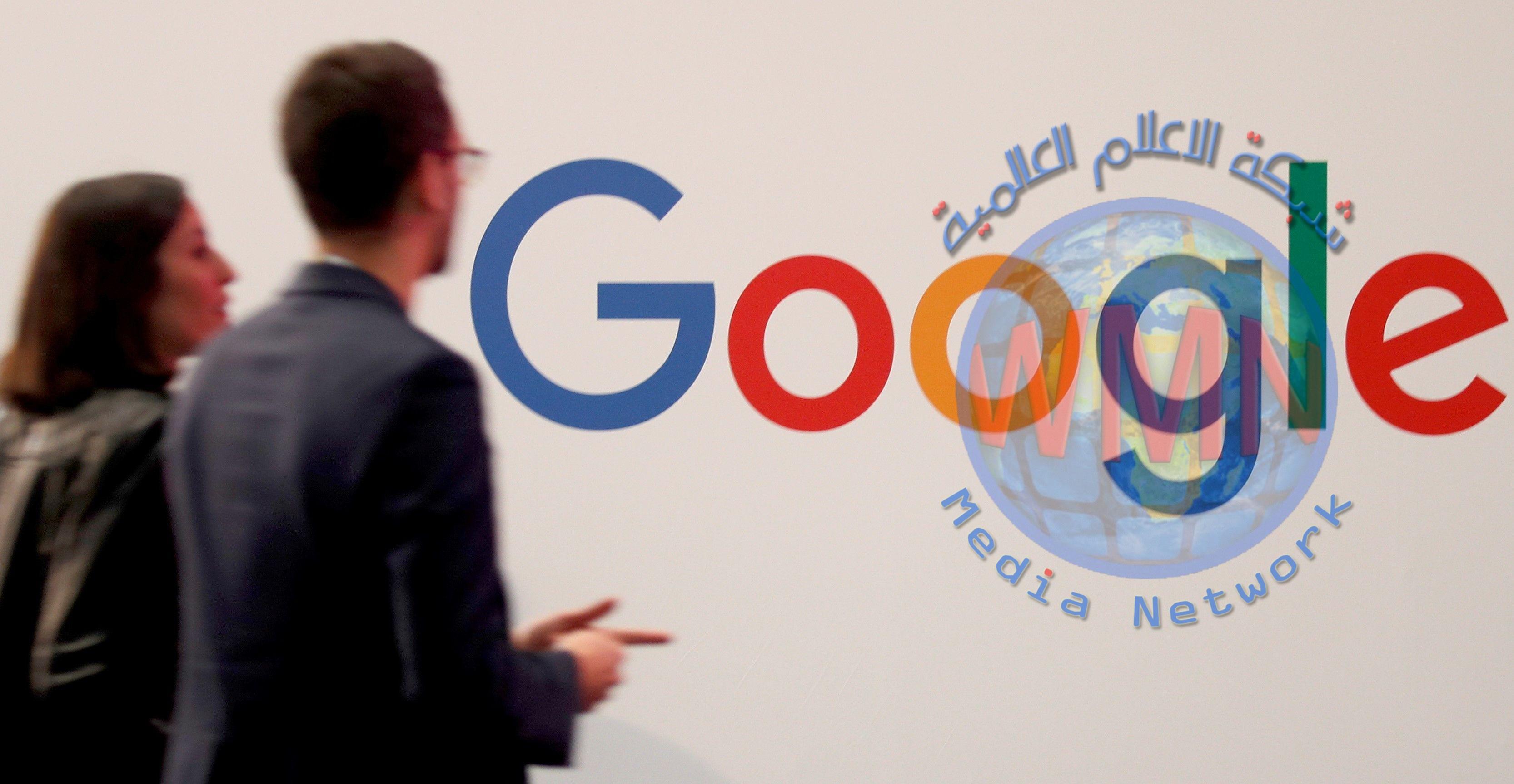 """""""غوغل"""" تقرر اعتماد طريقة جديدة تضمن خصوصيتك"""
