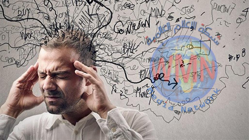 إياكم والأفكار السلبية… فهي تصيبكم بهذا المرض!