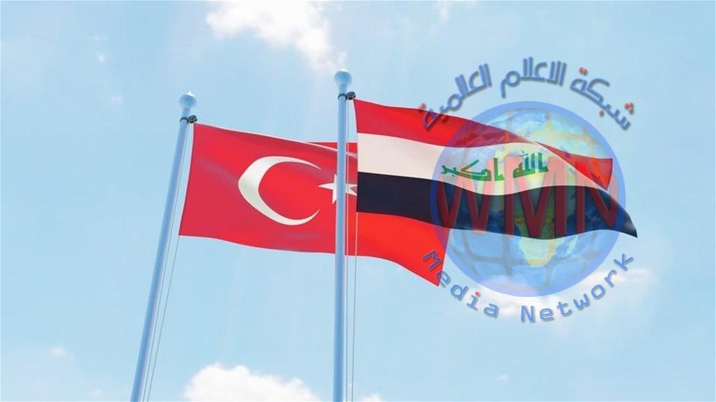 واشنطن تدعو بغداد وأنقرة إلى التفاوض