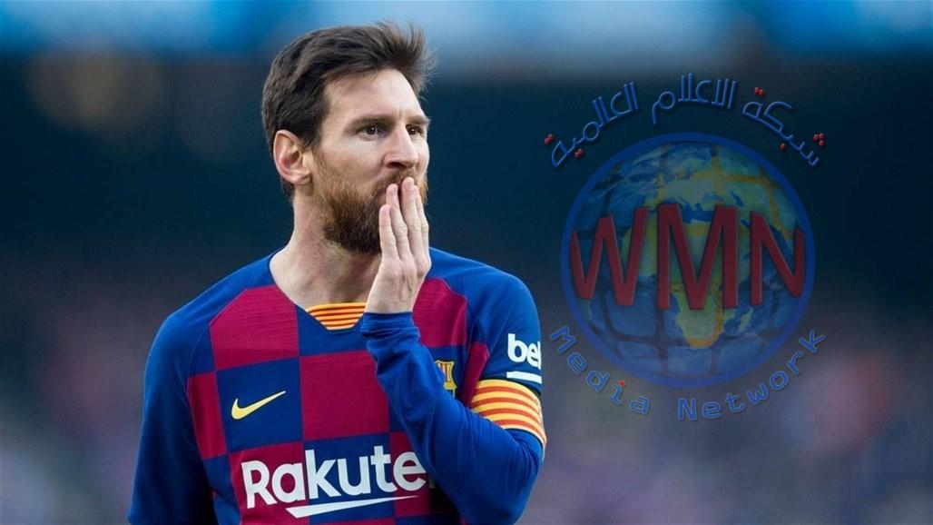"""1.6 مليون تغريدة.. """"ميسي"""" تريند رقم 1 عقب أنباء رحيله عن برشلونة"""