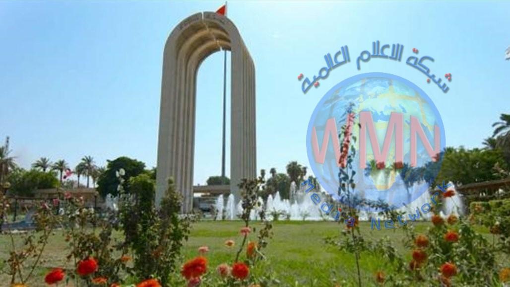 جامعتا بغداد والكوفة ضمن افضل تصنيف كيو إس العالمي للجامعات