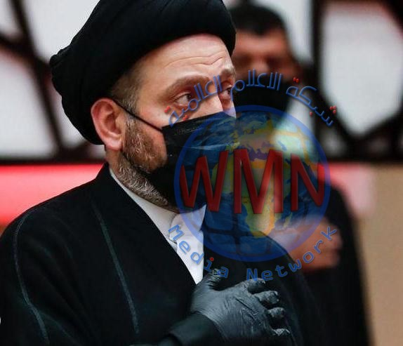 السيد عمار الحكيم: الإمام الحسين {ع} علمنا الا ننكسر مهما نالت منا الجراح