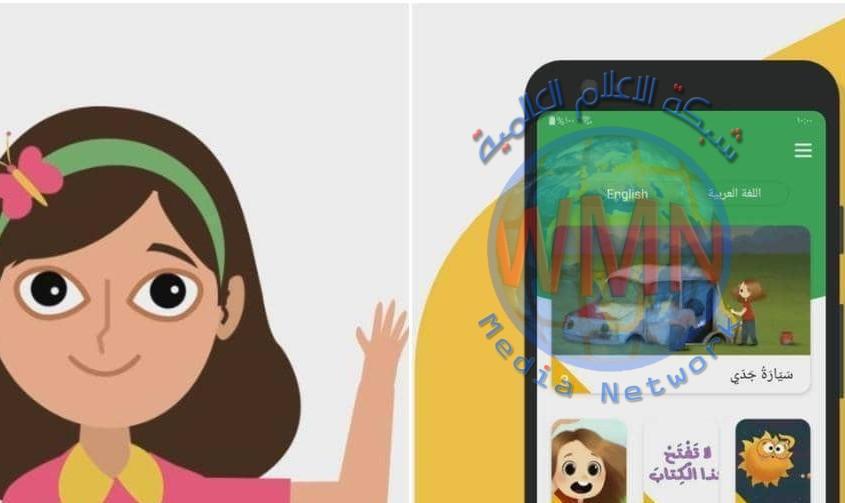 تطبيق غوغل يساعد الأطفال على تعلم اللغة العربية