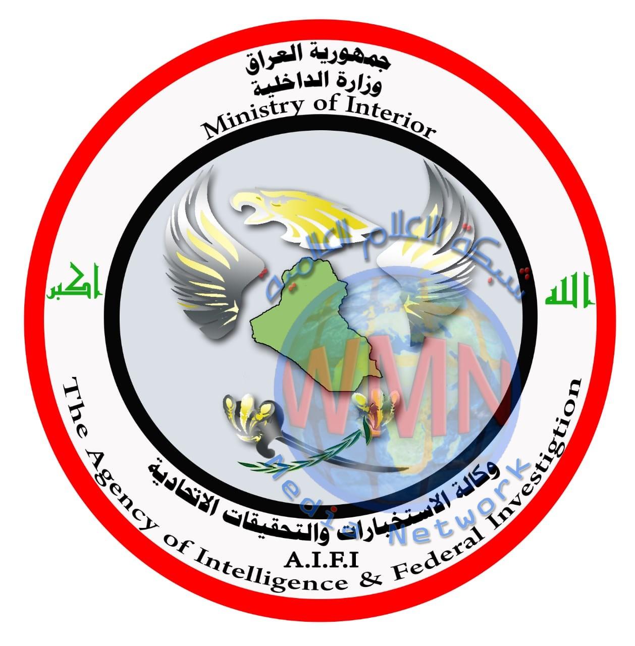 وكالة الاستخبارات تلقي القبض على (١٠) إرهابيين وتضبط كدس للعتاد في صلاح الدين
