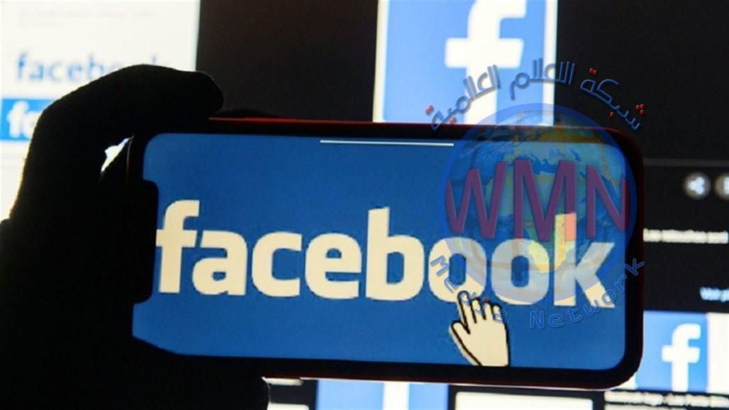 من سنتات إلى مئات الآلاف.. سلم رواتب موظفي فيسبوك