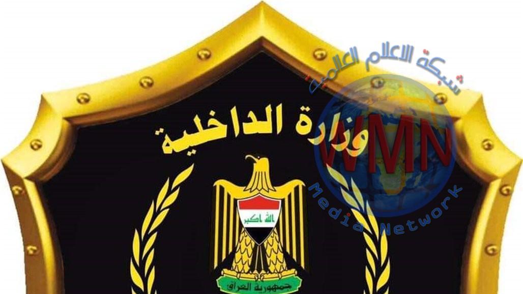 خلال اربع ساعات.. الكشف عن تفاصيل جريمة قتل في بغداد