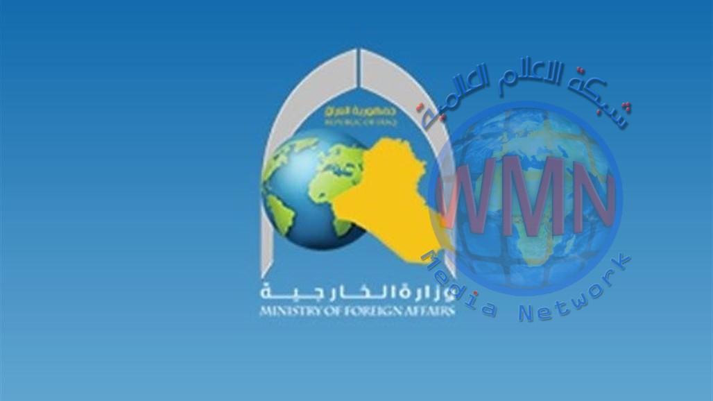 العراق يتسلم مساعدات طبية من مصر