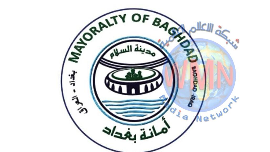 امانة بغداد تعلن تطوير ثلاثة مداخل للعاصمة