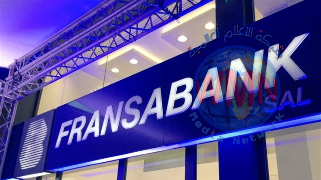 مصارف لبنانية تعتزم مغادرة العراق بسبب تزايد مطالب الامتثال