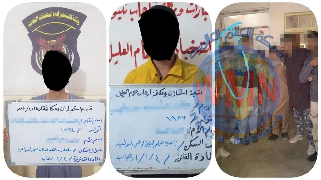 وكالة الاستخبارات: الإطاحة بأحد شرعيي داعش ومعاونه في نينوي